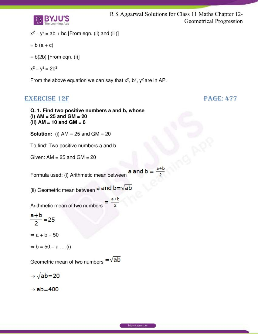 r s aggarwal solutions class 11 maths chapter 12 geometrical progression 074
