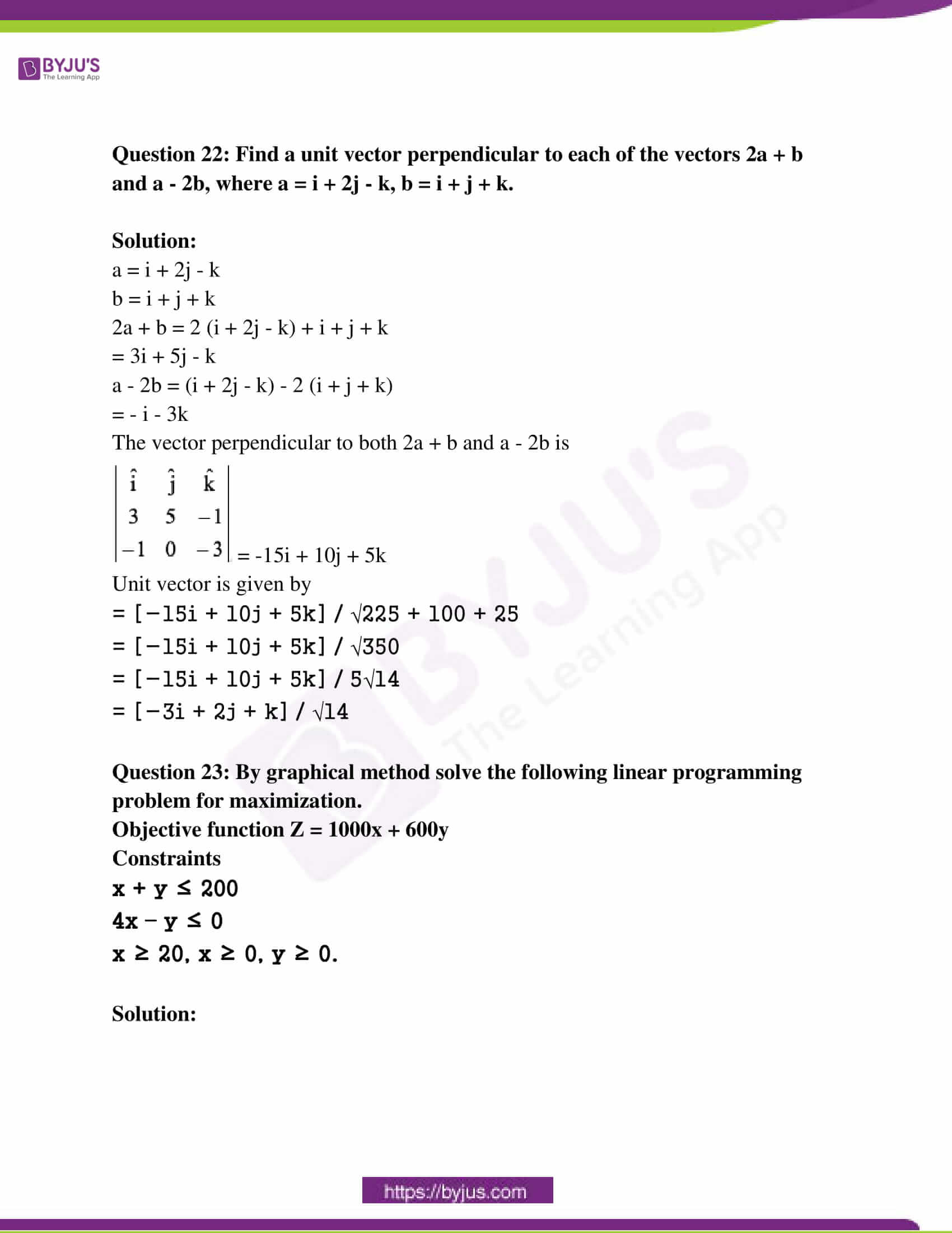 rajasthan class 12 exam question paper solutions march 2016 13