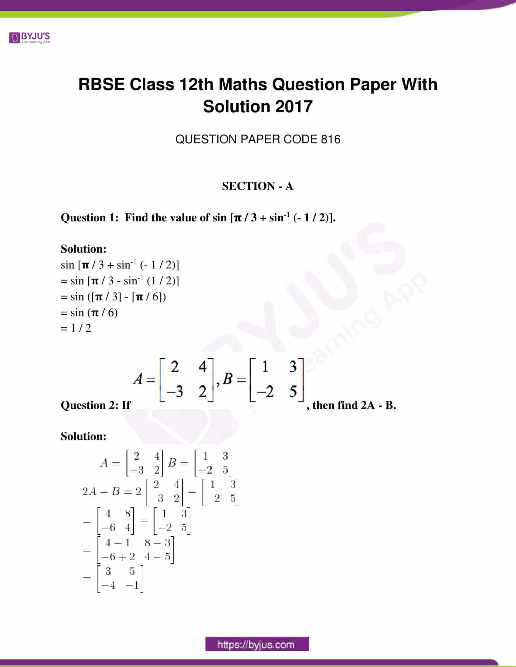 rajasthan class 12 exam question paper solutions march 2017 01