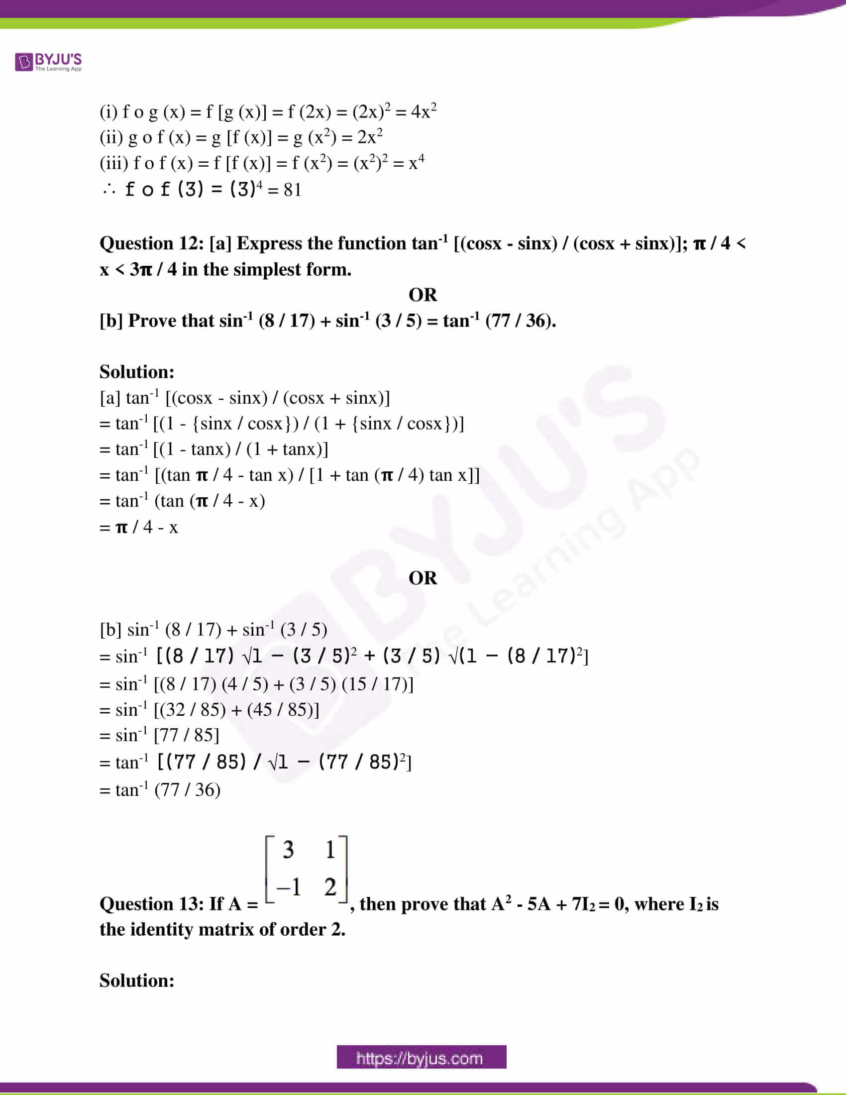 rajasthan class 12 exam question paper solutions march 2017 06