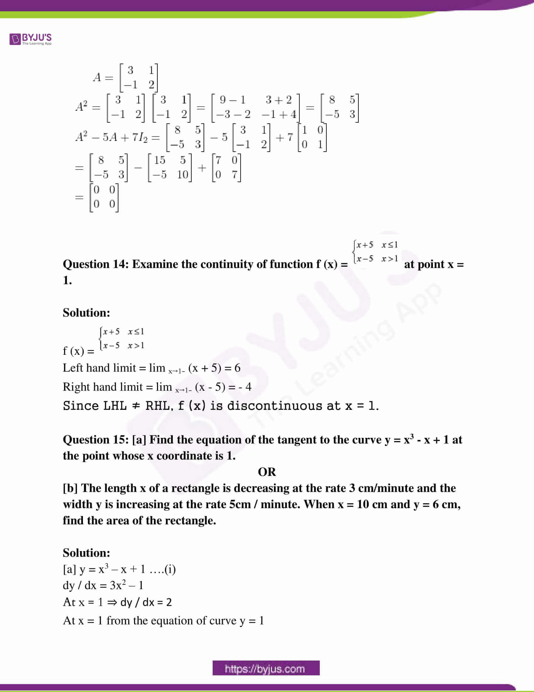 rajasthan class 12 exam question paper solutions march 2017 07