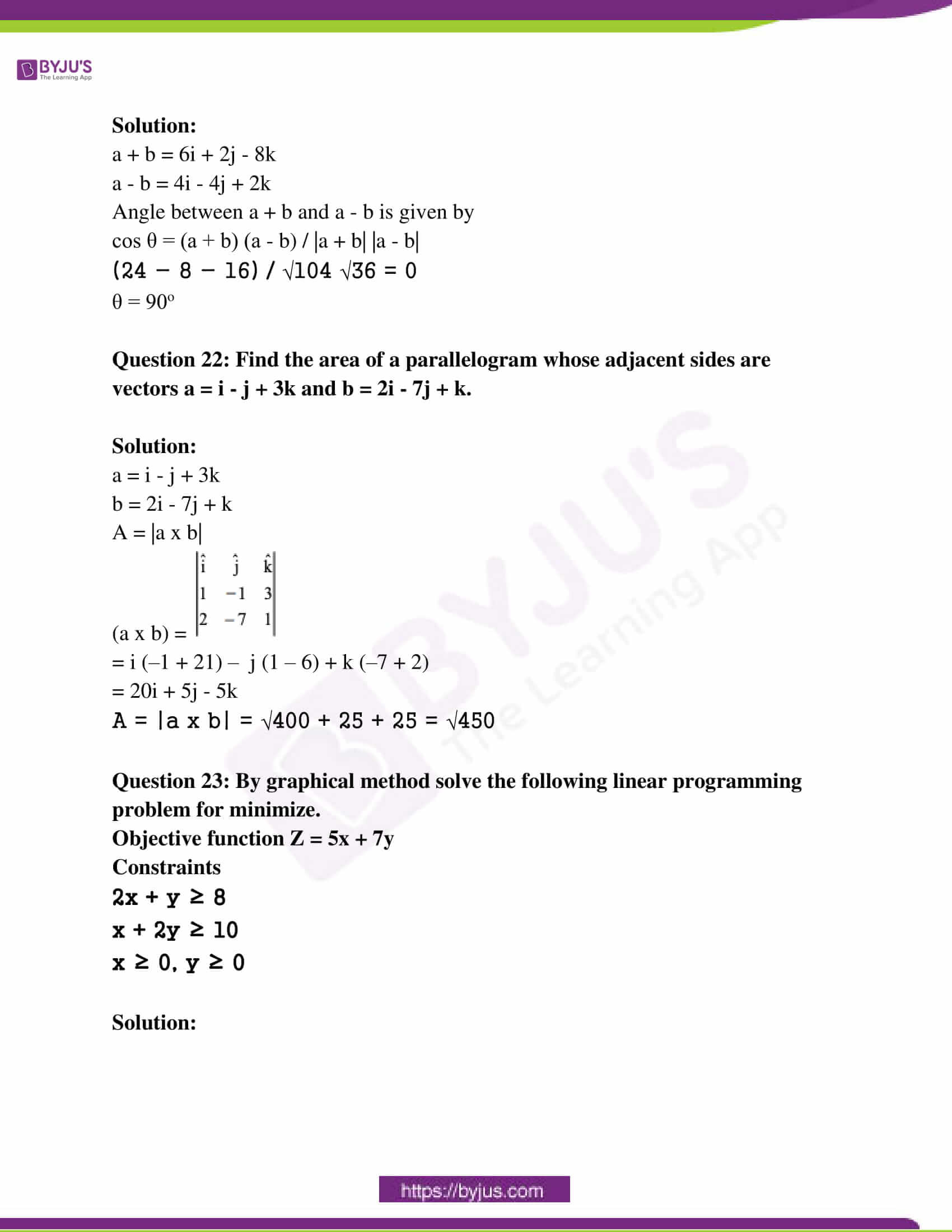 rajasthan class 12 exam question paper solutions march 2017 12