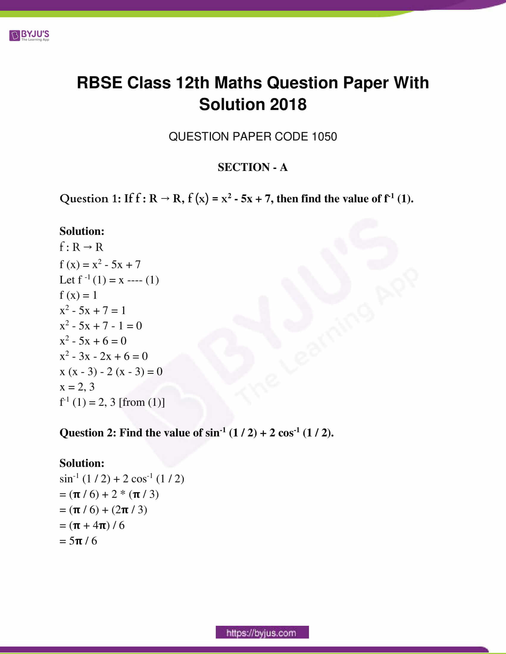 rajasthan class 12 exam question paper solutions march 2018 01