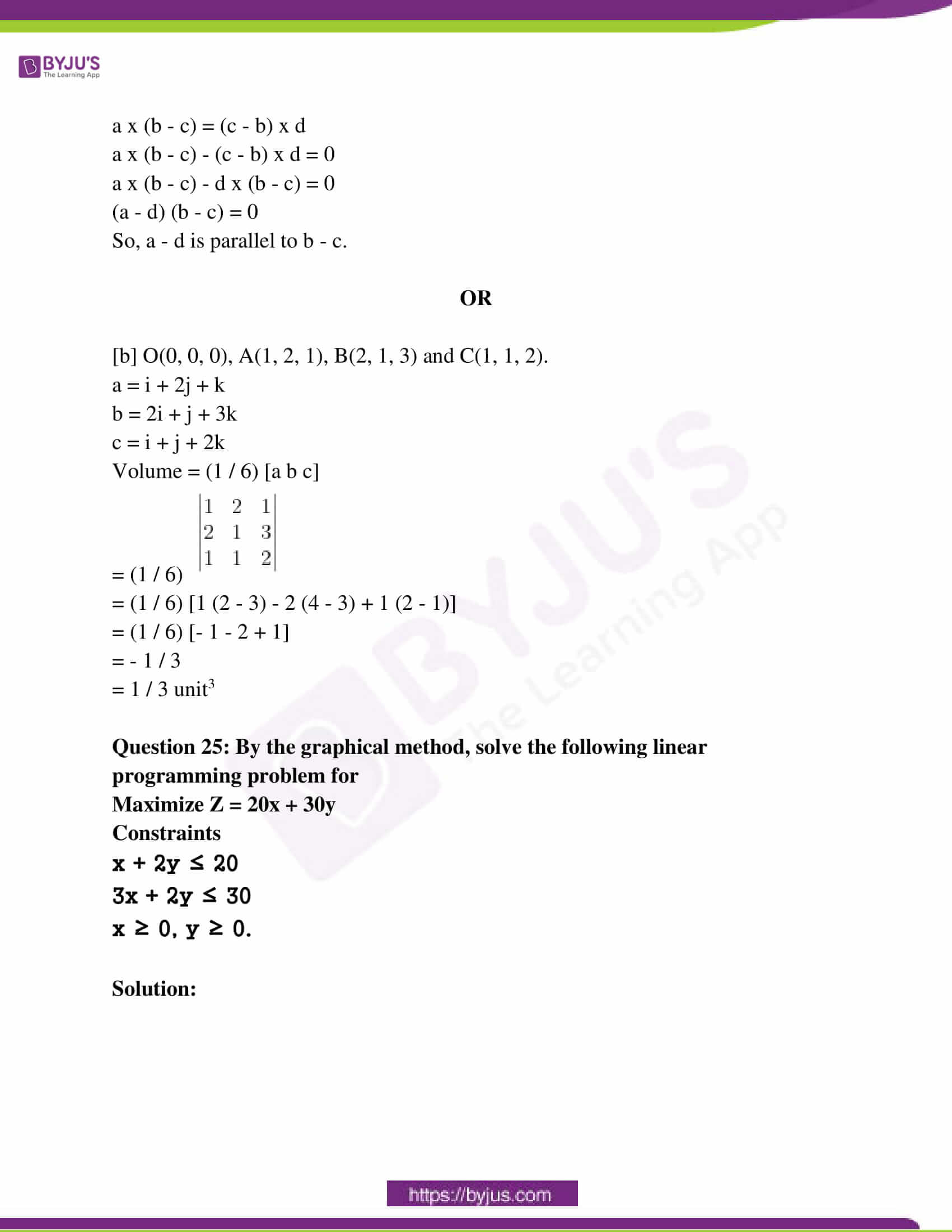 rajasthan class 12 exam question paper solutions march 2019 17