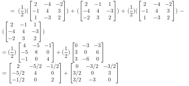 RBSE class 12 maths 2016 QP solutions Q13 answer