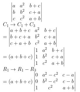 RBSE class 12 maths 2016 QP solutions Q26 answer
