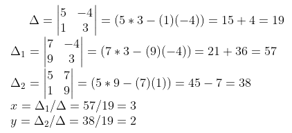 RBSE Class 12 Maths 2018 QP Solutions Q18