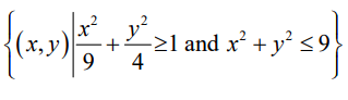 RBSE Class 12 Maths 2019 QP Solutions Question Number 23