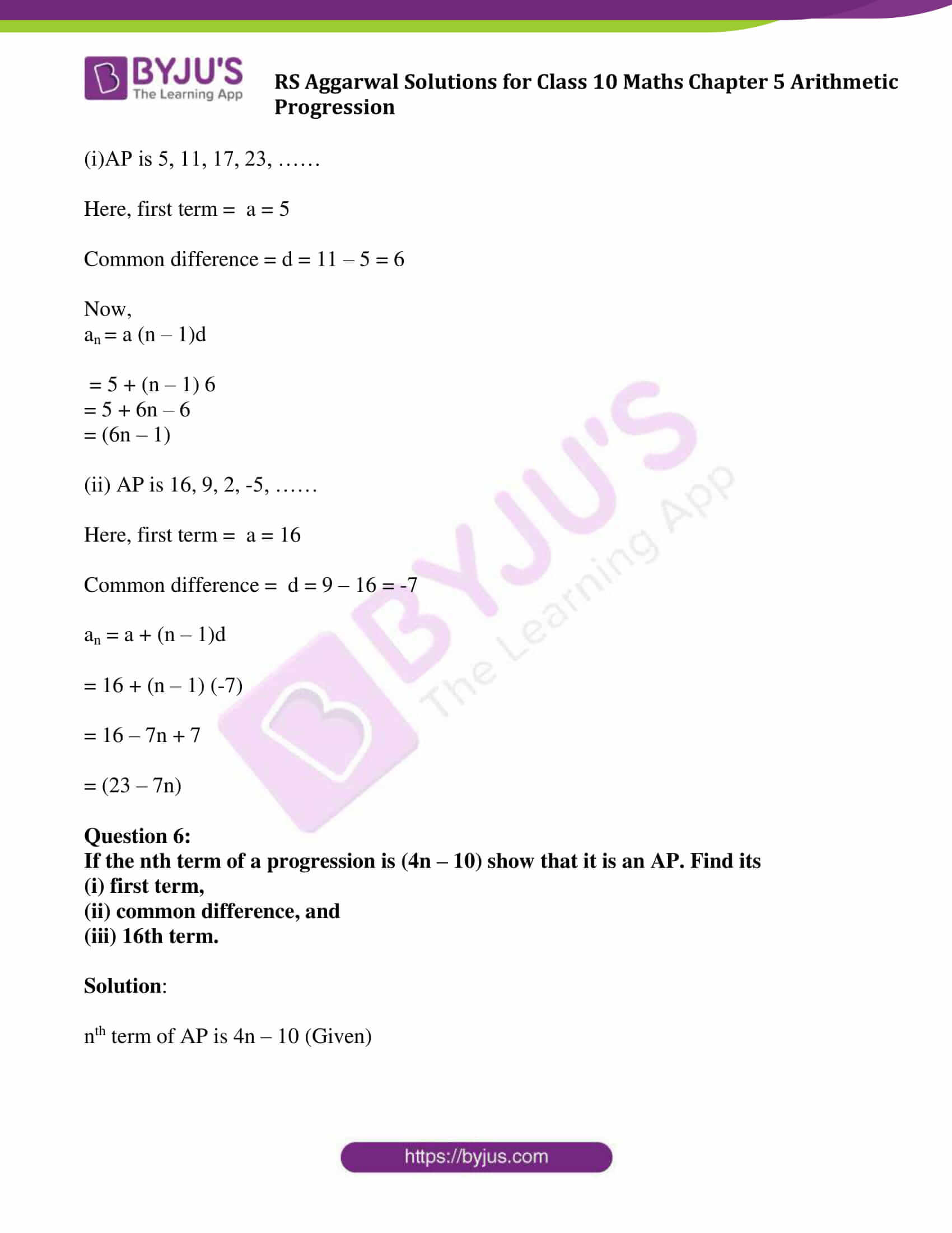 rsaggarwal solution class 10 maths chapter 5 exercise 5a 07