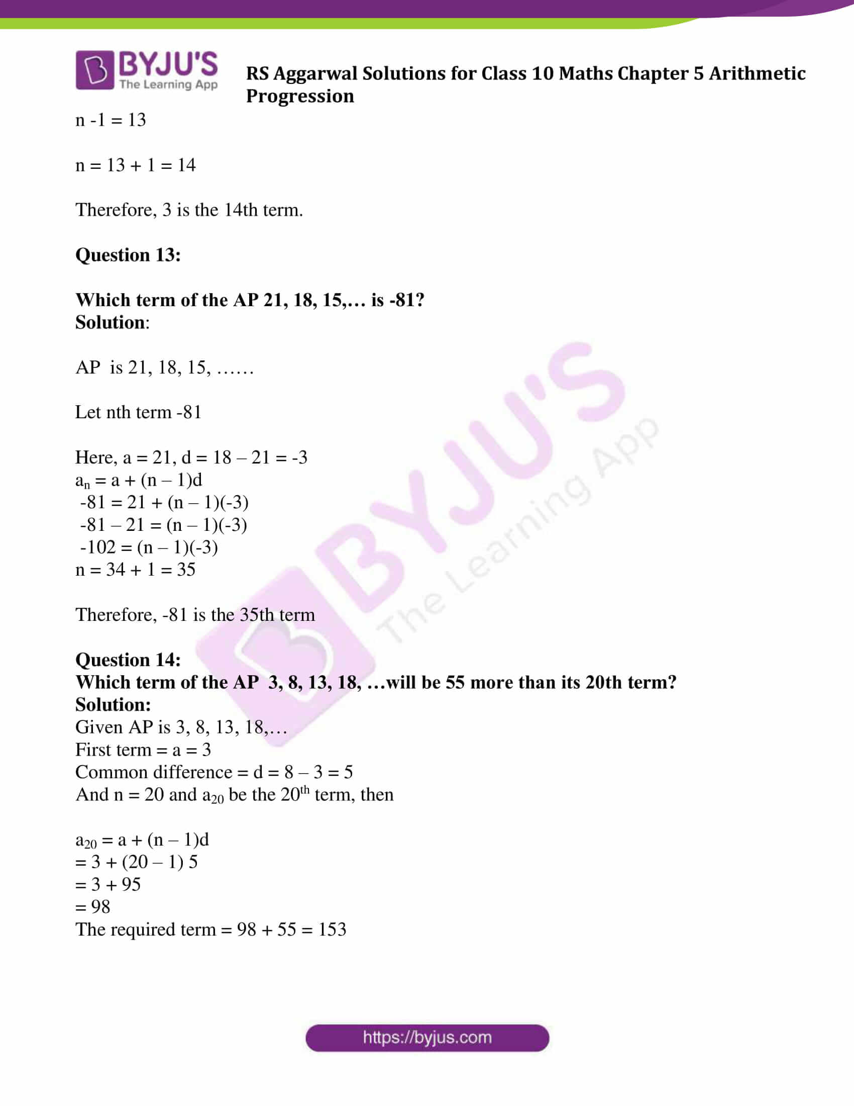 rsaggarwal solution class 10 maths chapter 5 exercise 5a 12