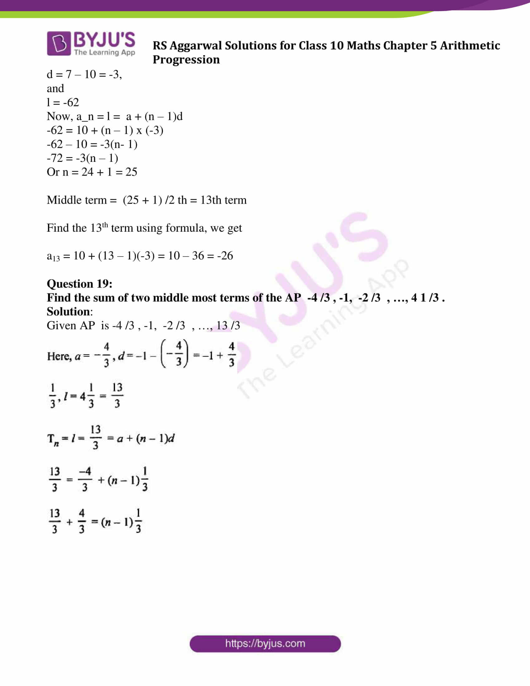 rsaggarwal solution class 10 maths chapter 5 exercise 5a 15