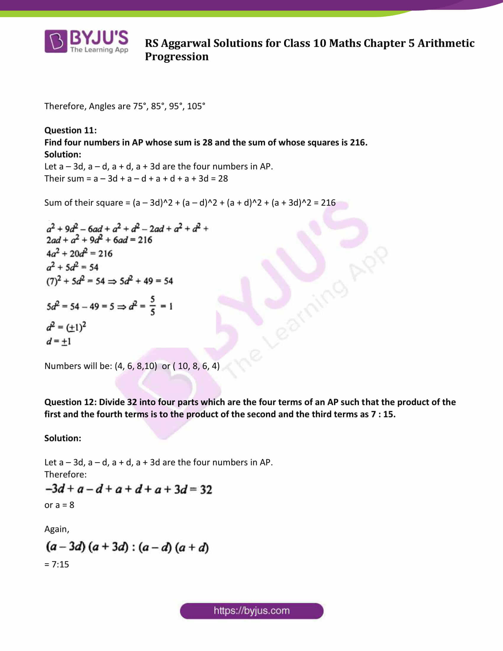rsaggarwal solution class 10 maths chapter 5 exercise 5b 5