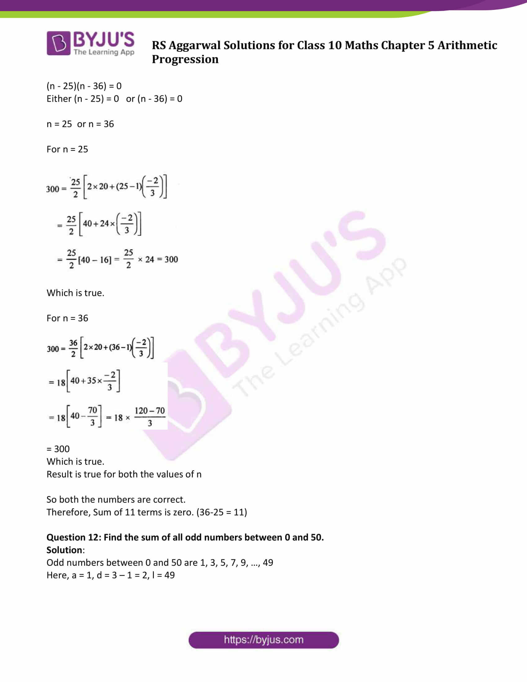 rsaggarwal solution class 10 maths chapter 5 exercise 5c 11