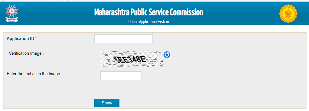 MPSC Admit Card - How to Download MPSC Admit Card (2)