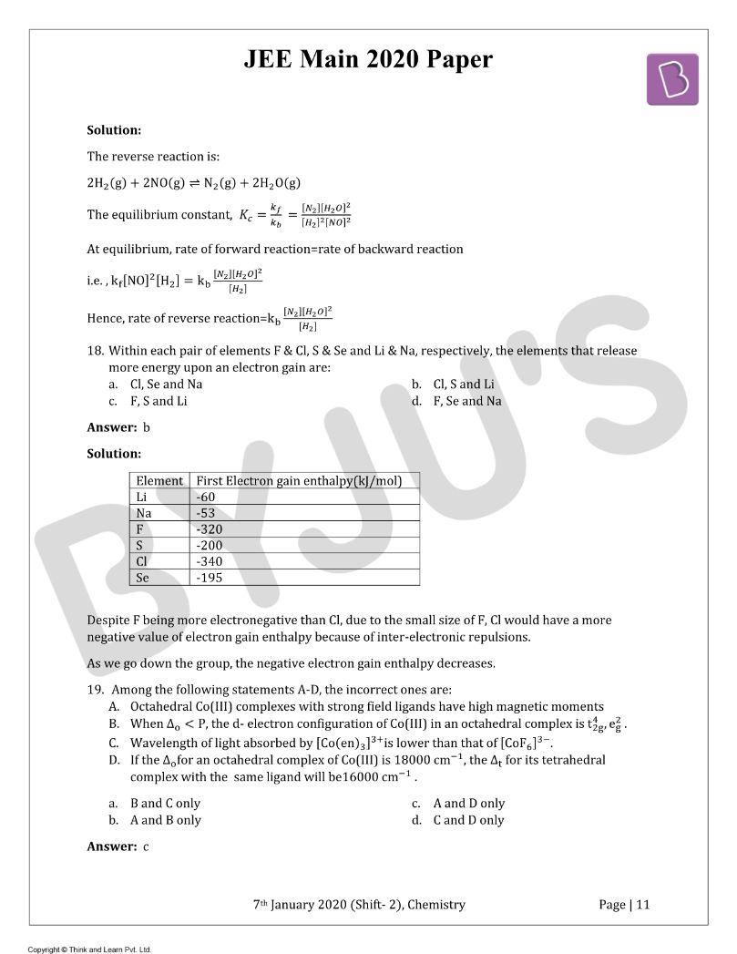 Essays online 2co com