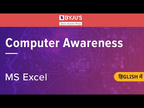 computer awareness video - ms excel