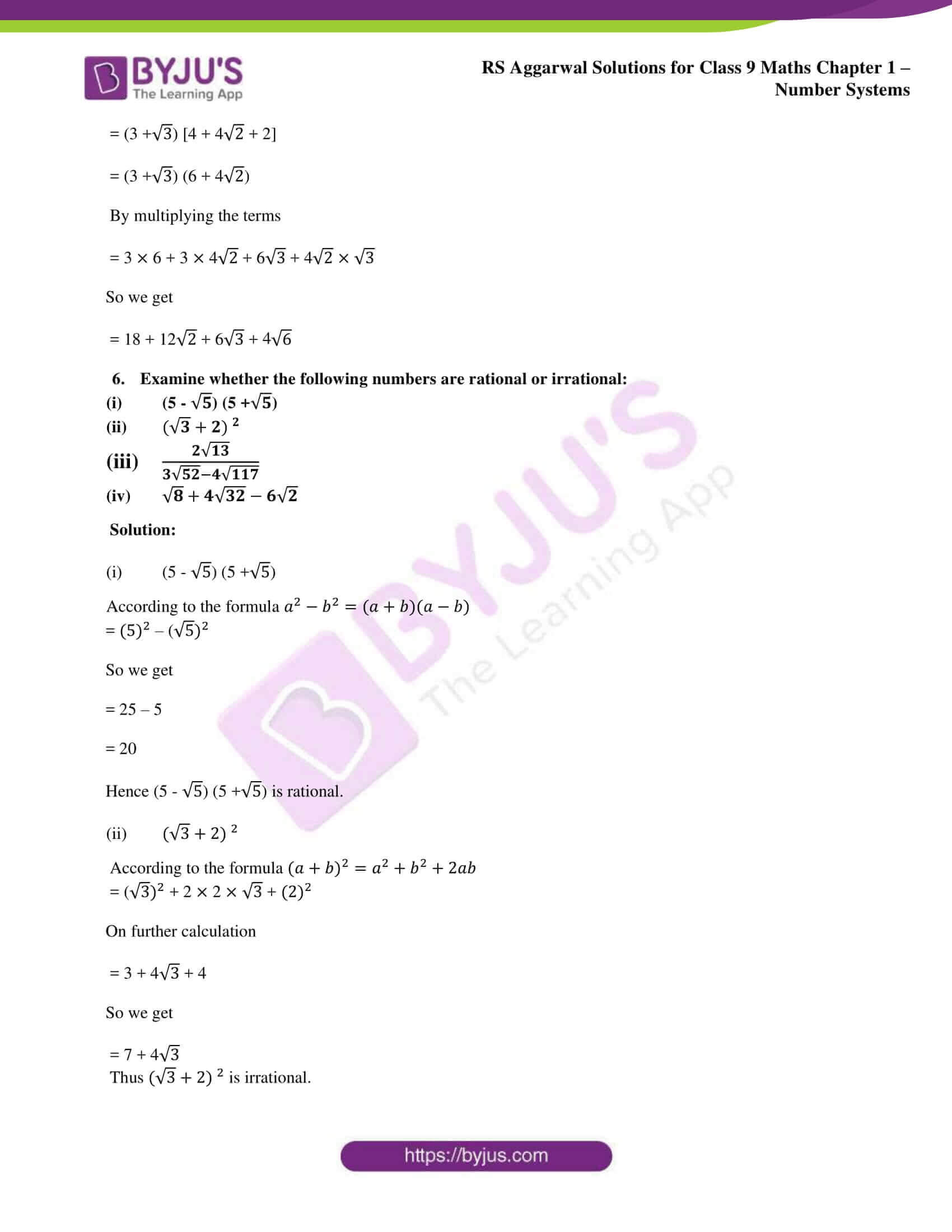 RS Aggarwal Sol class 9 Maths Chapter 1