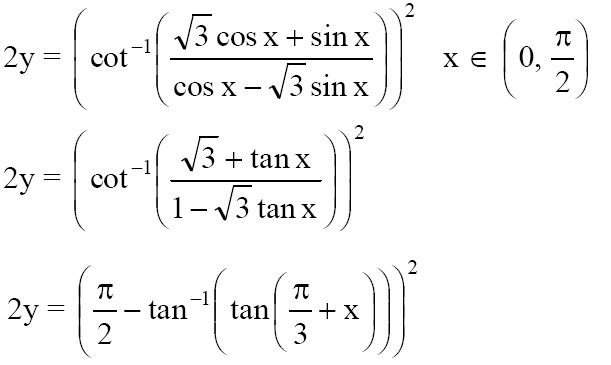 April JEE Main 2019 Paper With Solutions Maths