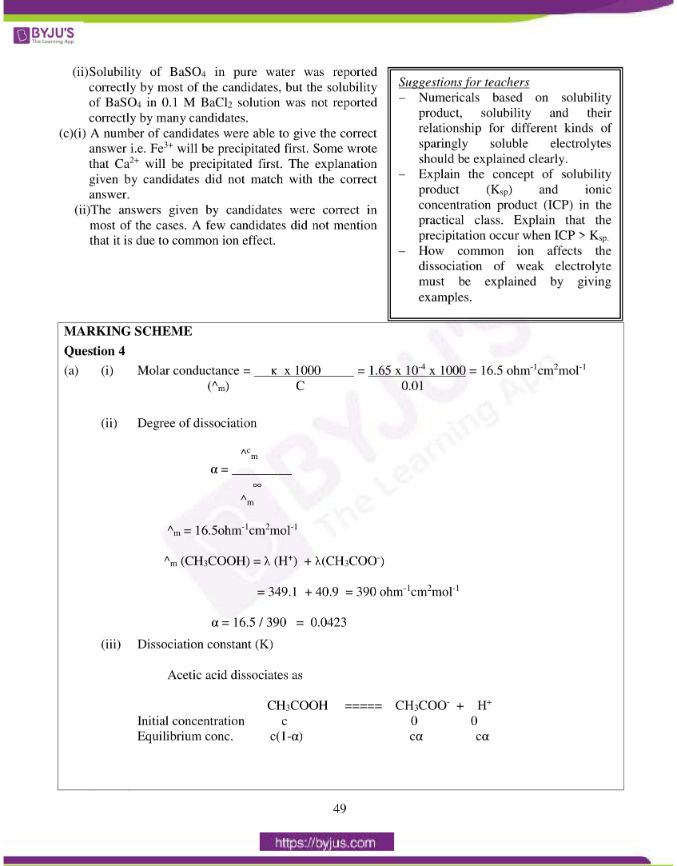 isc class 12 chemistry question paper solution 2015 12