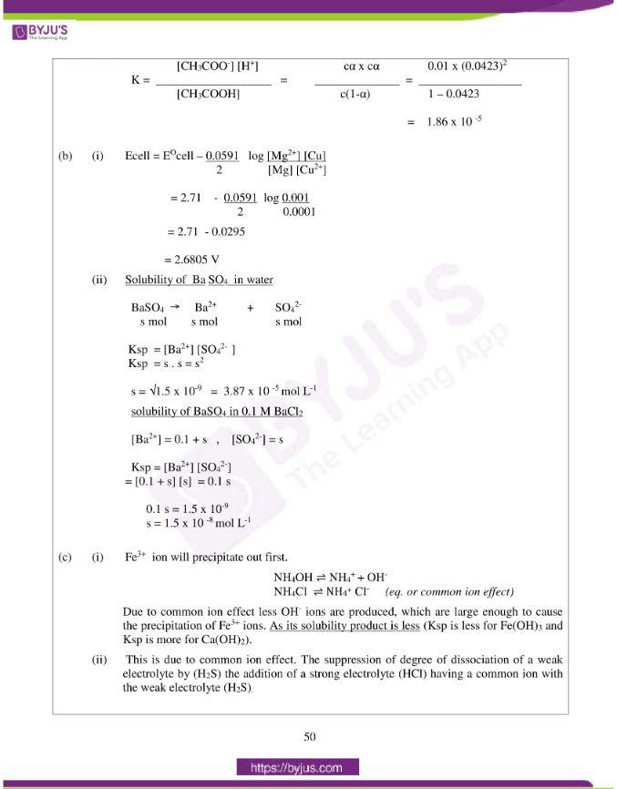 isc class 12 chemistry question paper solution 2015 13