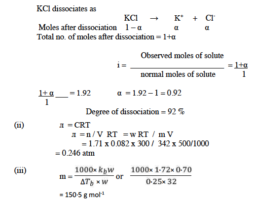 ISC Class 12 Chemistry Question Paper Solution 2015-3
