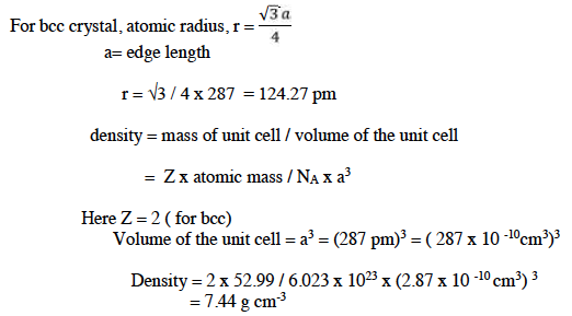 ISC Class 12 Chemistry Question Paper Solution 2015-5