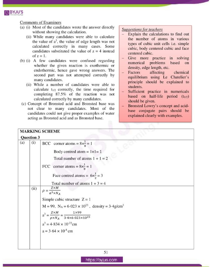 isc class 12 chemistry question paper solution 2016 08