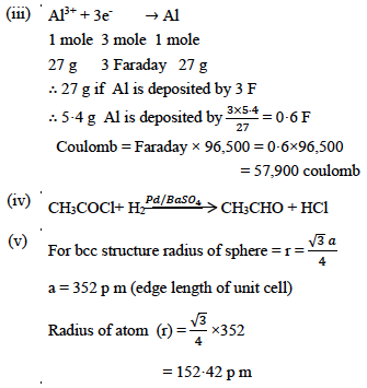 ISC Class 12 Chemistry Question Paper Solution 2016-2