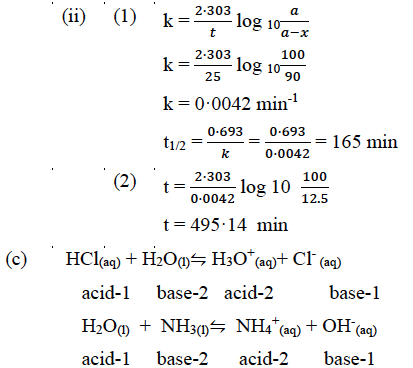 ISC Class 12 Chemistry Question Paper Solution 2016-4