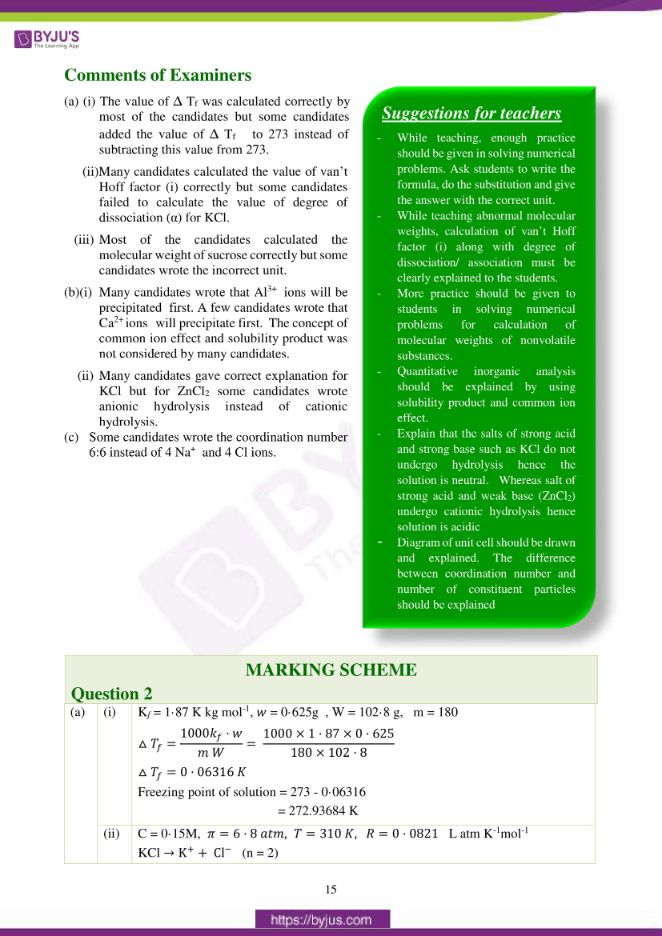 isc class 12 chemistry question paper solution 2017 06