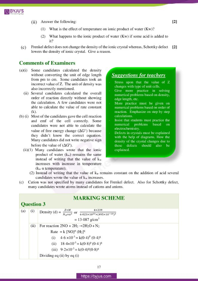 isc class 12 chemistry question paper solution 2017 08