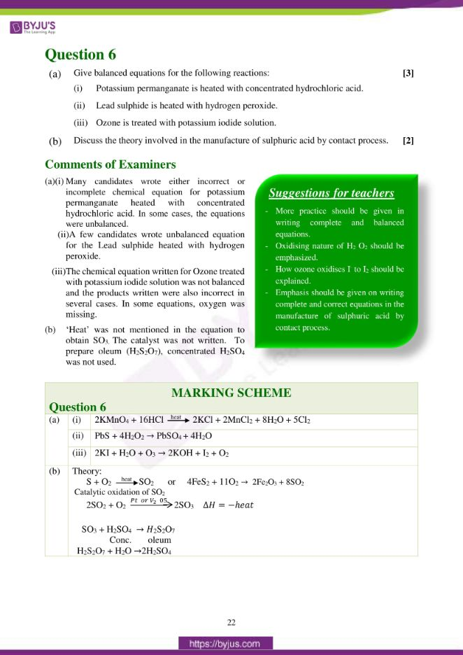 isc class 12 chemistry question paper solution 2017 13