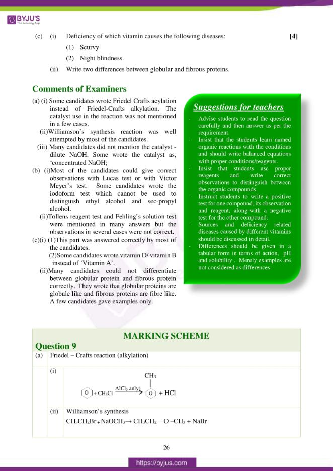 isc class 12 chemistry question paper solution 2017 17