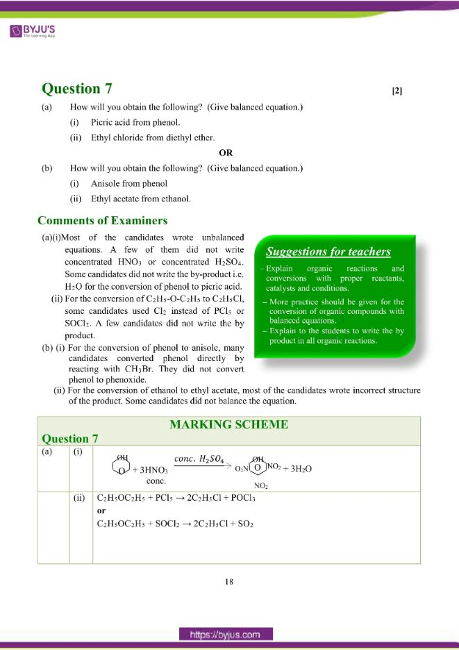 isc class 12 chemistry question paper solution 2018 09