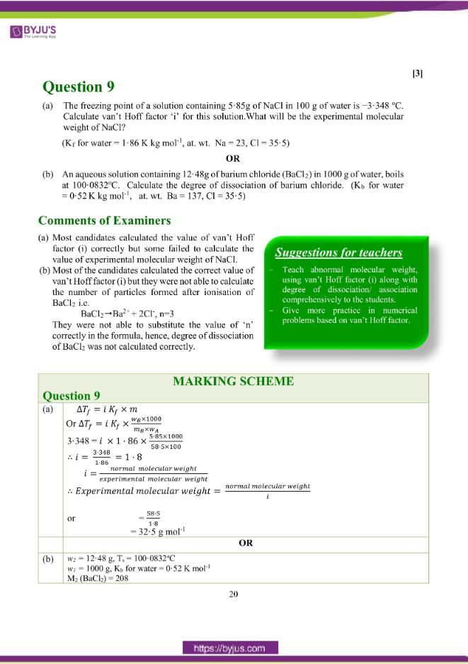 isc class 12 chemistry question paper solution 2018 11