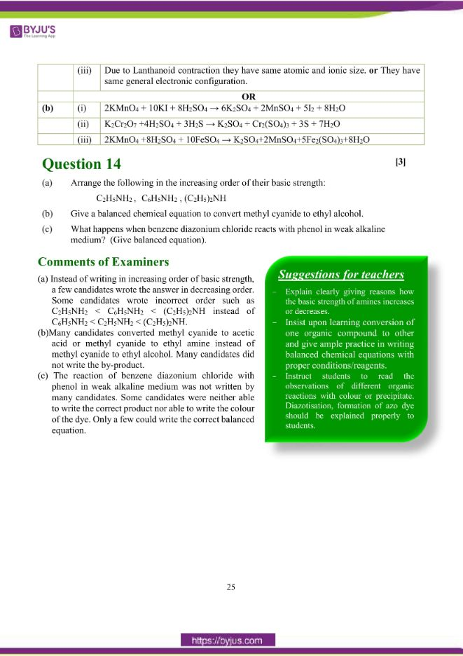 isc class 12 chemistry question paper solution 2018 16