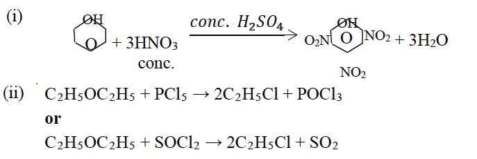 ISC Class 12 Chemistry Question Paper Solution 2018-5