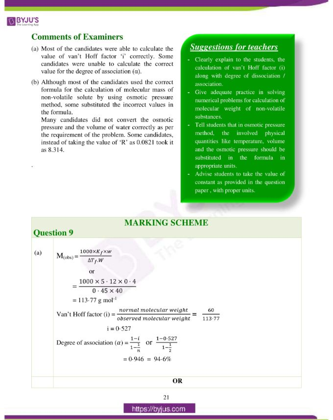 isc class 12 chemistry question paper solution 2019 12