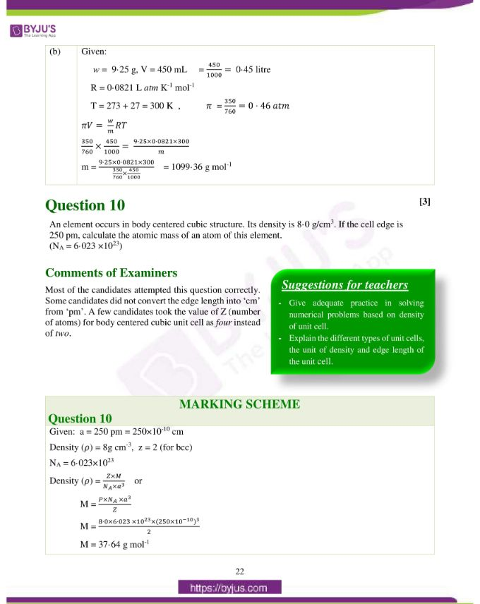 isc class 12 chemistry question paper solution 2019 13