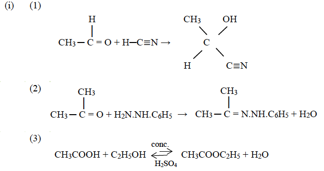 ISC Class 12 Chemistry Question Paper Solution 2019-16
