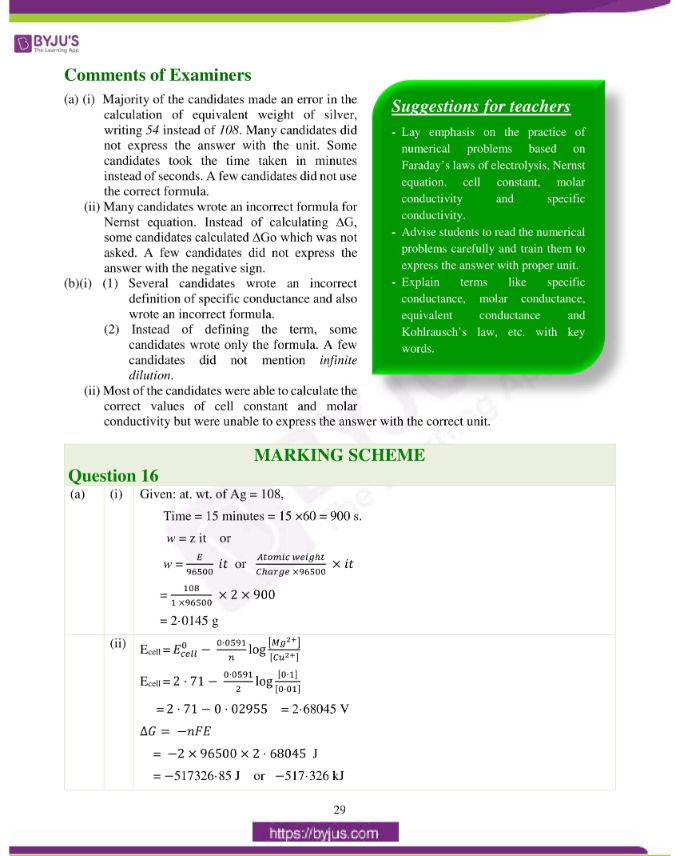 isc class 12 chemistry question paper solution 2019 20