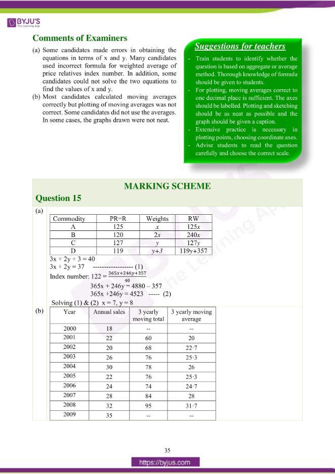 Get ISC Class 12 Maths Question Paper Solution 2017 PDF