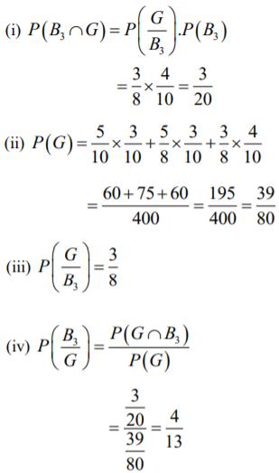 JEE Advanced Question Paper 2019 Paper 1 Math