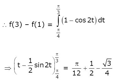 JEE Main 2020 Paper With Solution Maths Sept 4 Shift 1