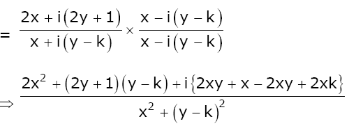 JEE Main Solution Sept 4 Shift 1 2020 Maths Papers
