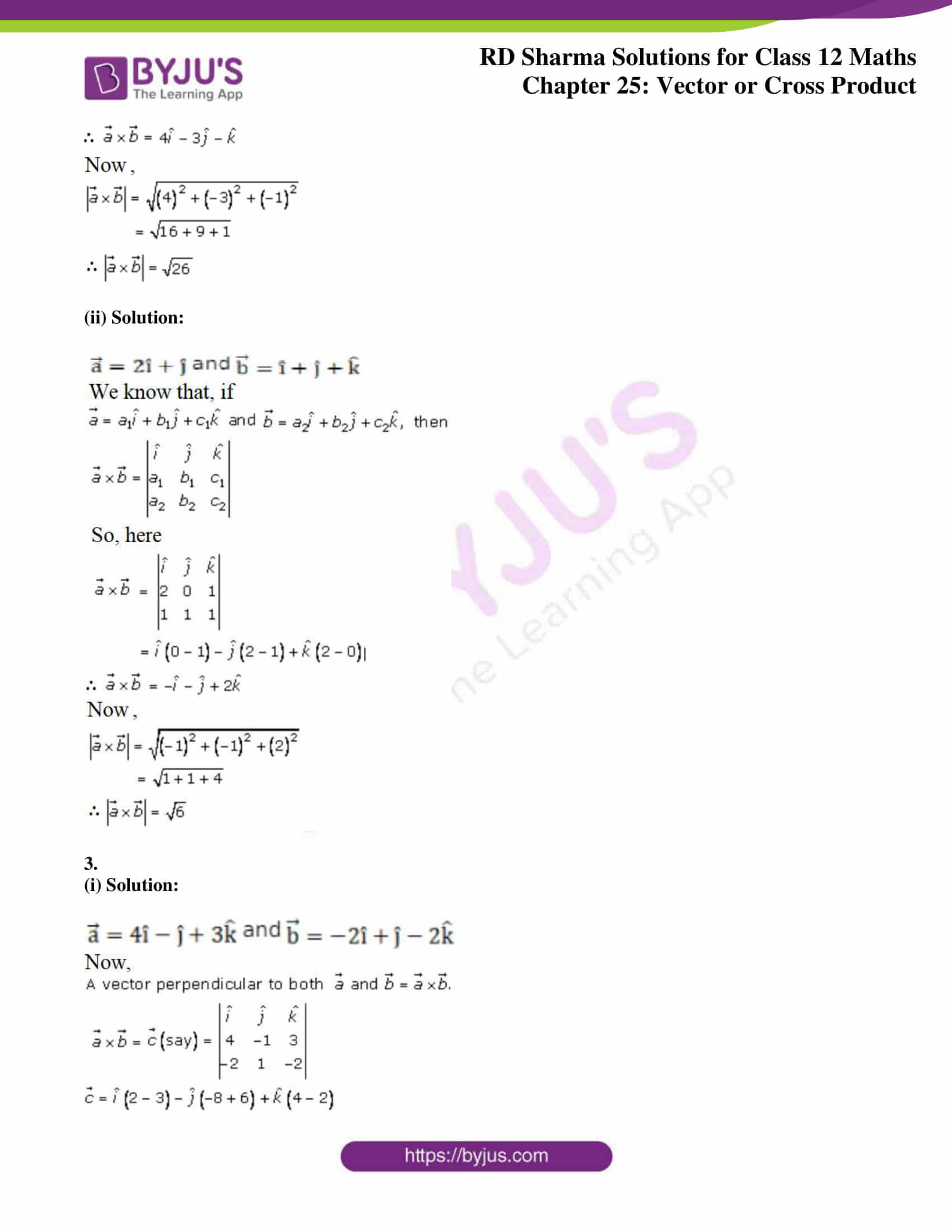 rd sharma class 12 solution for maths chapter 25 2