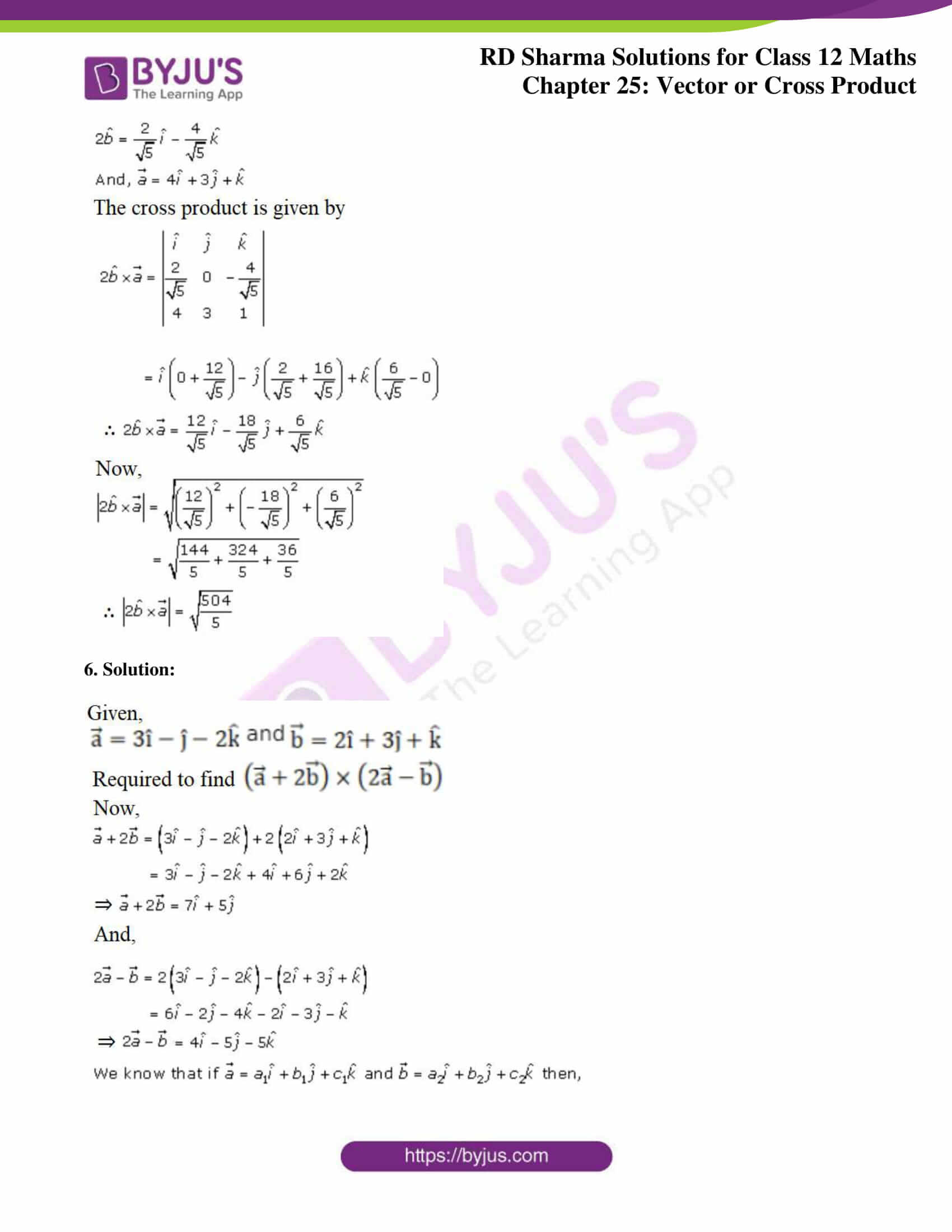 rd sharma class 12 solution for maths chapter 25 5