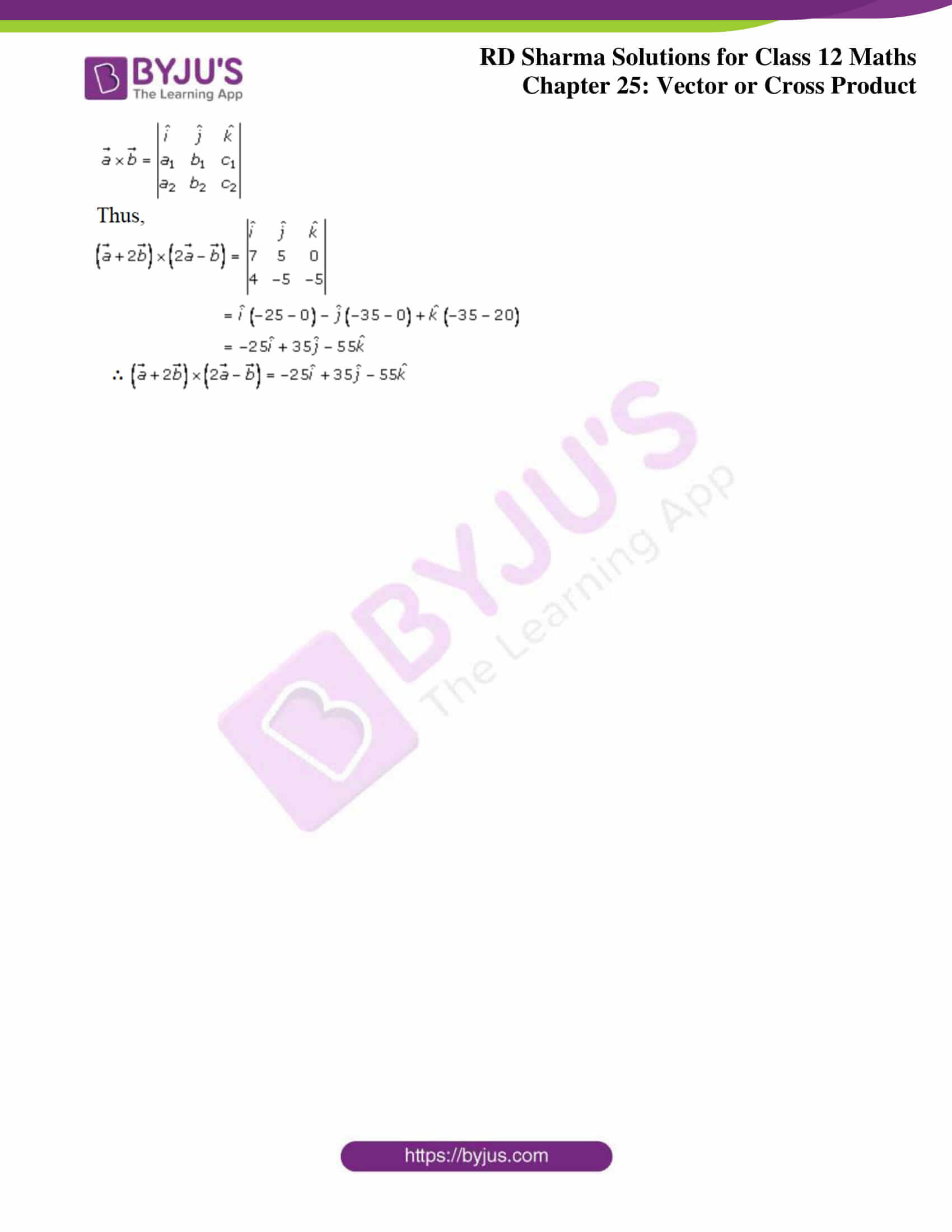 rd sharma class 12 solution for maths chapter 25 6
