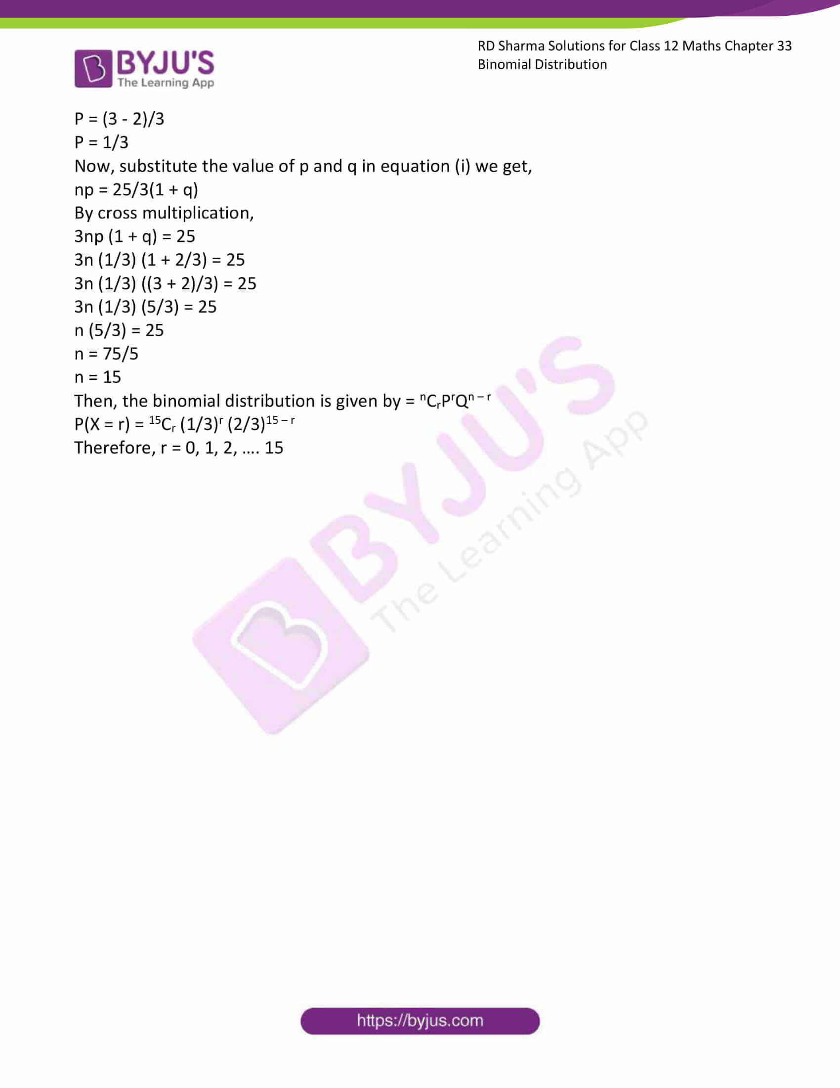 rd sharma class 12 solution for maths chapter 33 ex 2 5