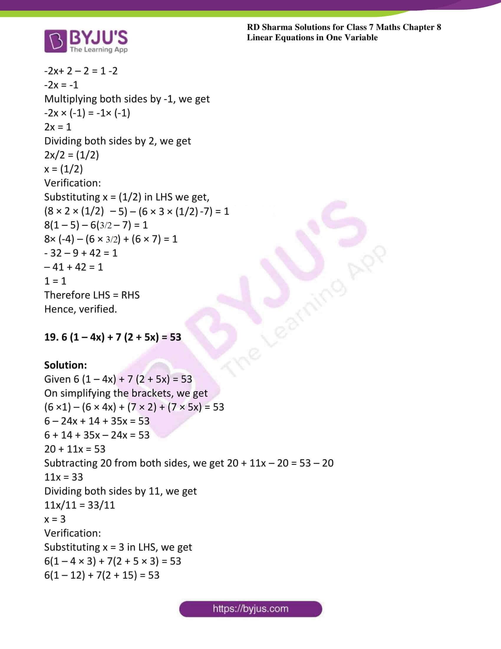 rd sharma class 7 maths solution chapter 8 ex 2